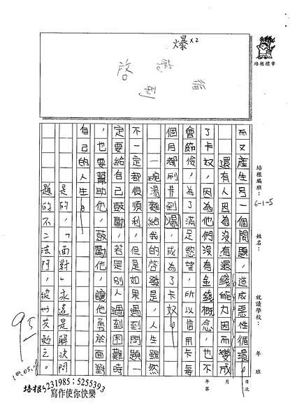 100W5406邵湘芸 (2).jpg