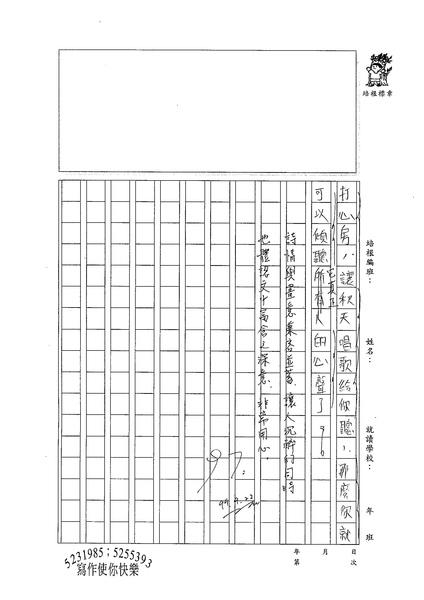 99WG202張育齊 (3).jpg
