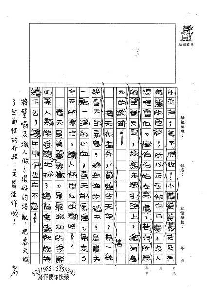 100W4408高依綾 (2).jpg
