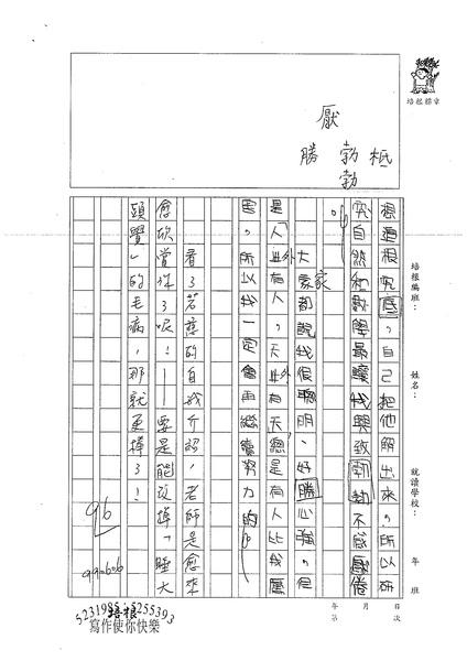 99W5101呂若慈 (2).jpg
