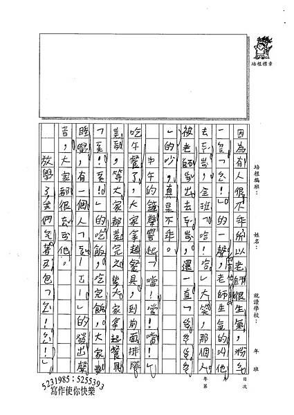 100W3407林恬寧 (2).jpg