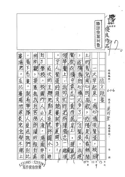 99W6209張昀登 (1).jpg