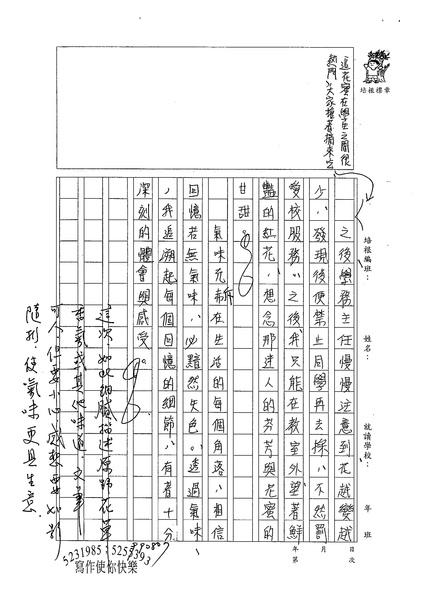 99WE107黃品禎 (4).jpg