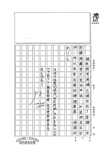 100W5409陳旻咸 (3).jpg