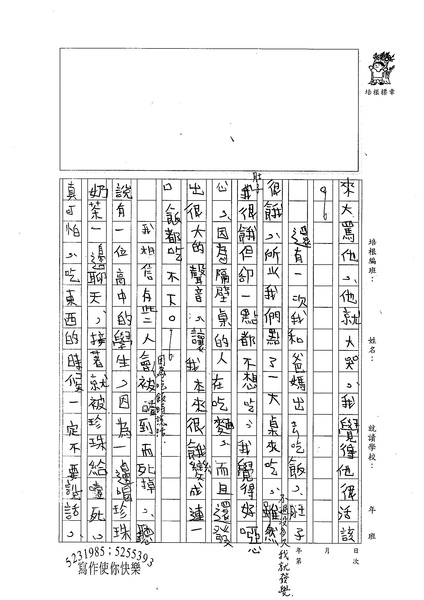 99W5306李安得 (2).jpg
