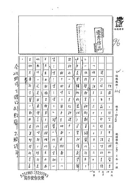 100W6408林彥廷 (1).jpg