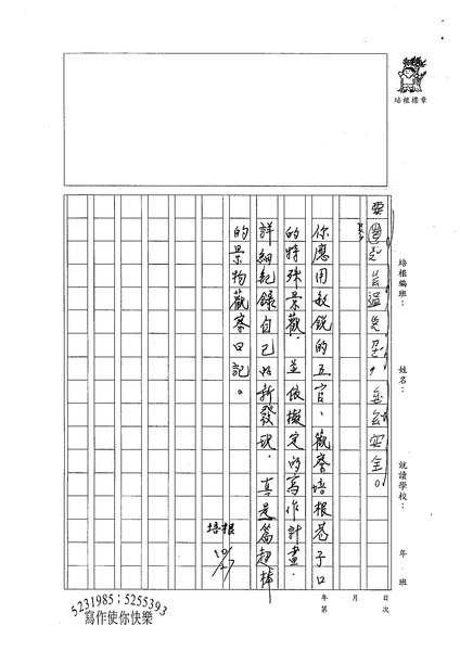 99W3207林恬寧 (3).jpg