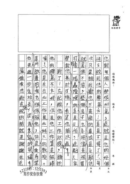 99W4107翁愉媃 (2).jpg