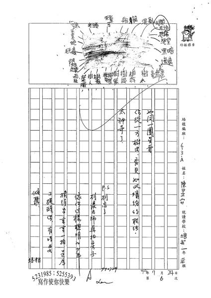 99WA107陳昱安 (4).jpg