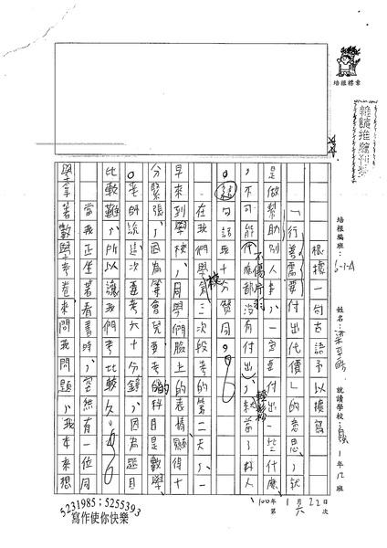 99WA306梁至皓 (1).jpg