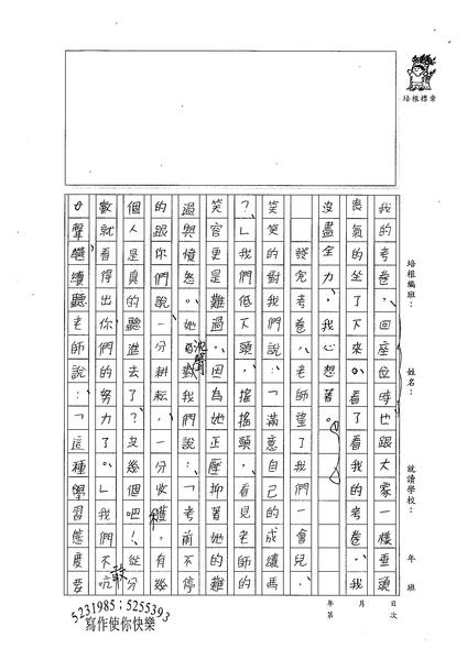 99WA207曾子芸 (2).jpg