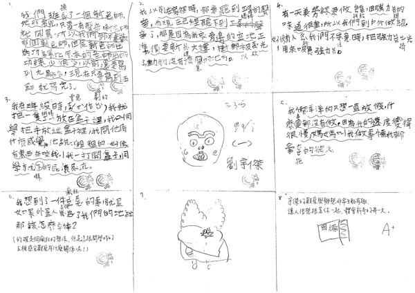 99W5201劉宇傑.jpg