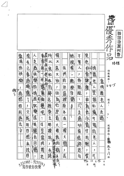 99W5209 (1).jpg