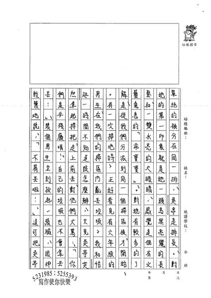 99WE305張若瑜 (2).jpg
