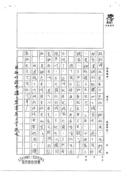 99W5310林庭暐 (2).jpg