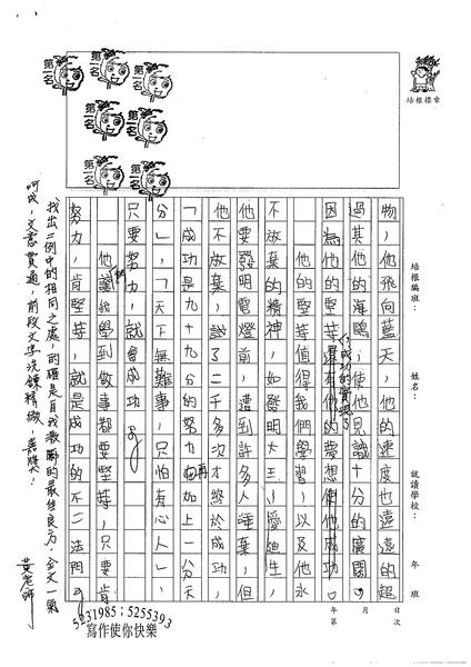 99W6308林子耀 (2).jpg