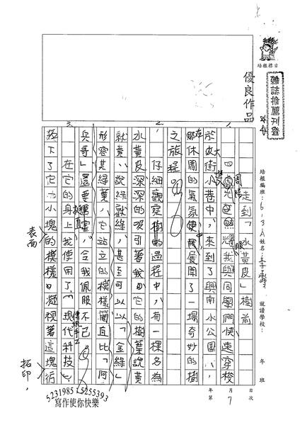 99WA107李承嶧 (1).jpg