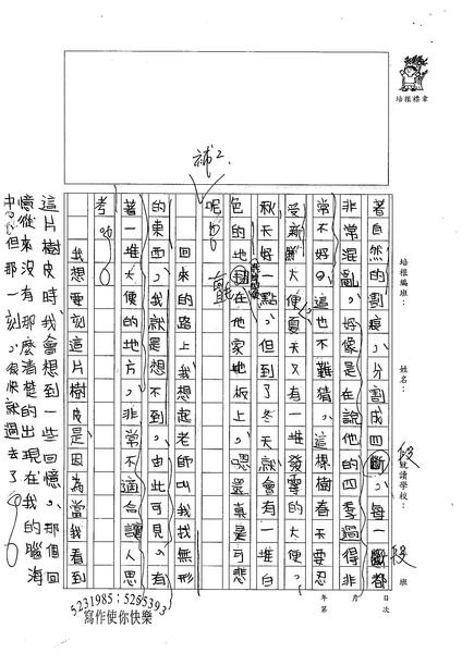 99WA107陳昱安 (2).jpg
