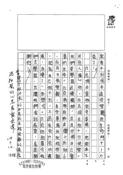 99W5308官予雯 (3).jpg