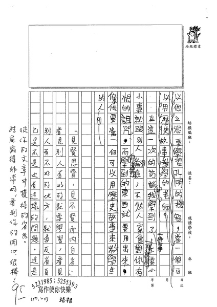 99W5308吳泓諭 (3).jpg