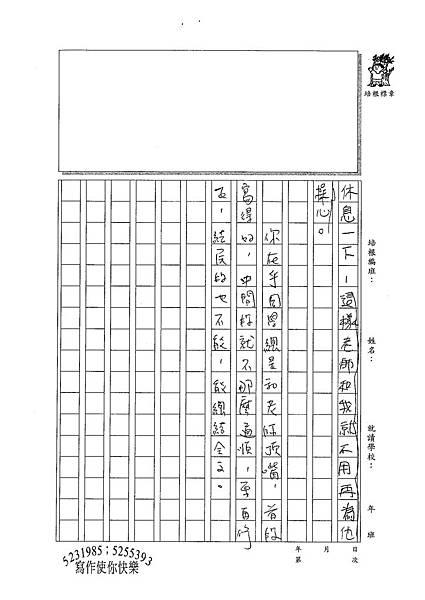 100W5407彭凱 (3).jpg