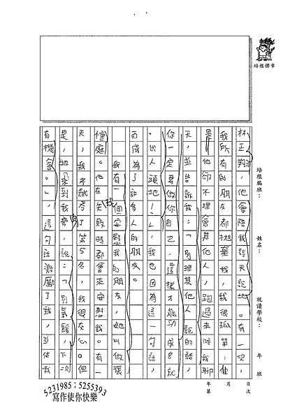 100W5408劉正翔 (2).jpg