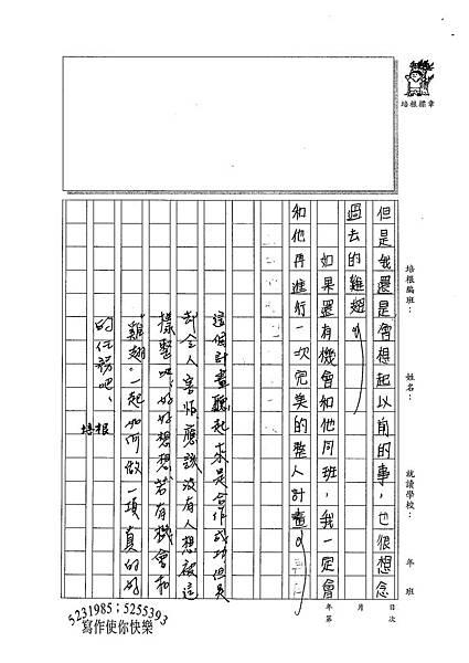 100W5409官予雯 (3).jpg
