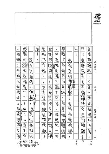 99W4107林翊庭 (2).jpg