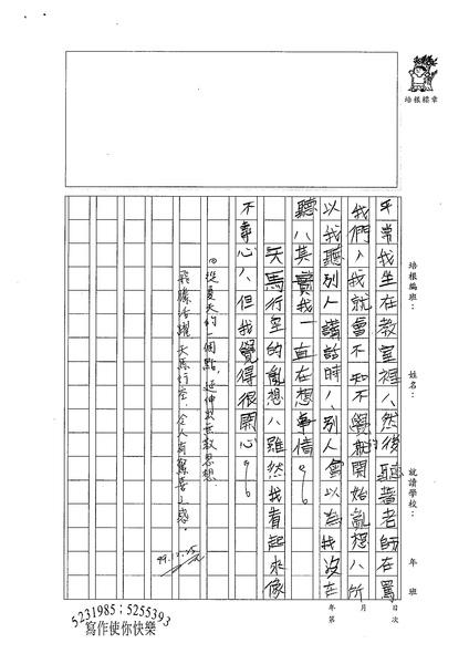 99W5303劉宇傑 (2).jpg