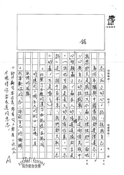 99WE103曾宥儒 (3).jpg