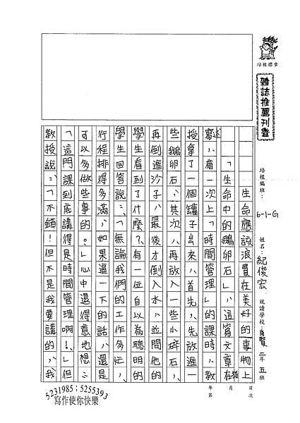 99WG401紀俊宏 (1).jpg