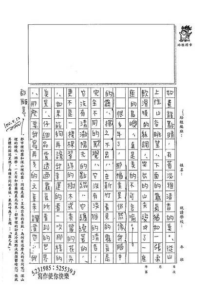 100WG403張民 (3).jpg