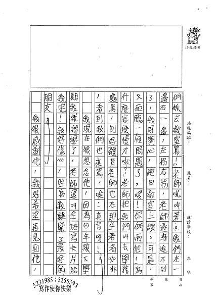 100W5409蔡秉勳 (2).jpg