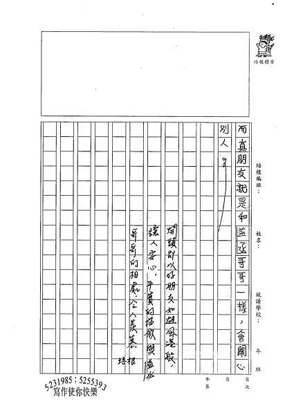 100W5408翁梓維 (3).jpg