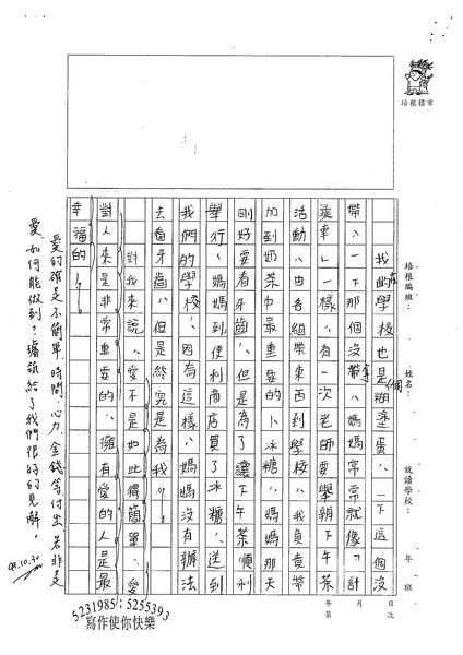 99W5205陳璿筑 (3).jpg