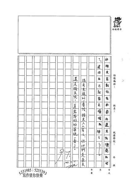 100W5408王瀚睿 (3).jpg