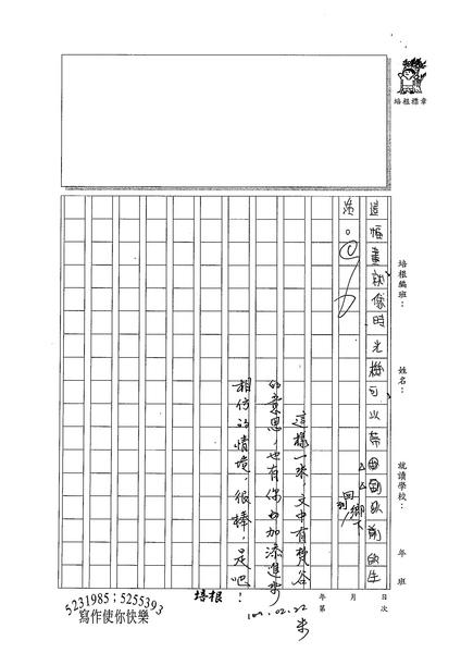 99WA308李柏儒 (3).jpg