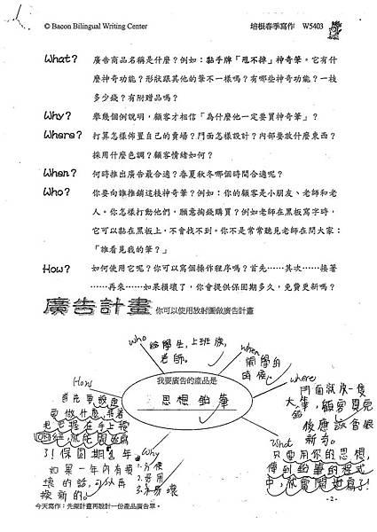 100W5403官予雯 (2).jpg