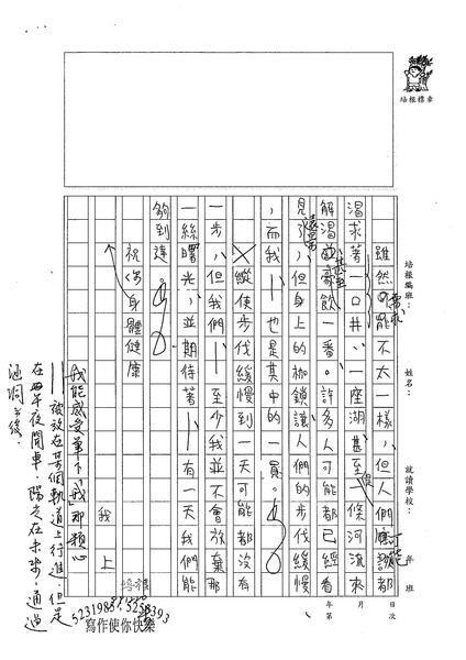 99WE302林家瑜 (3).jpg