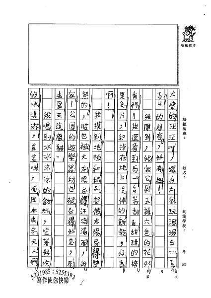 100W3410林恬寧 (2).jpg