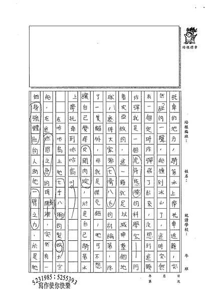100W5410林庭暐 (2).jpg