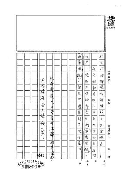 100W5410林庭暐 (3).jpg