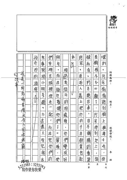 100W5410官予雯 (3).jpg