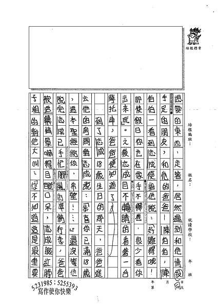 100W5410黃縕柔 (2).jpg