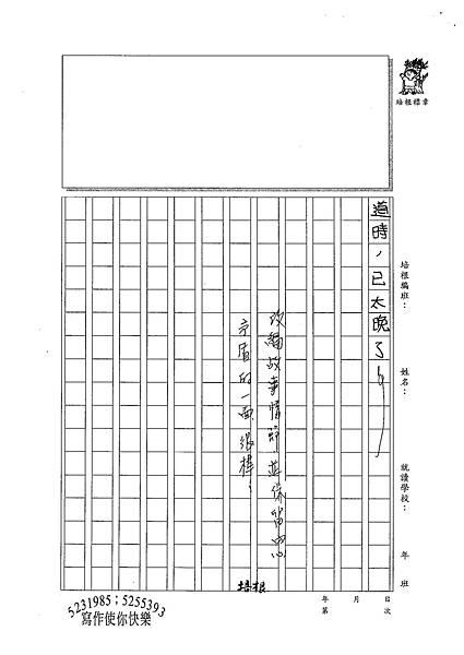 100W5410黃縕柔 (4).jpg
