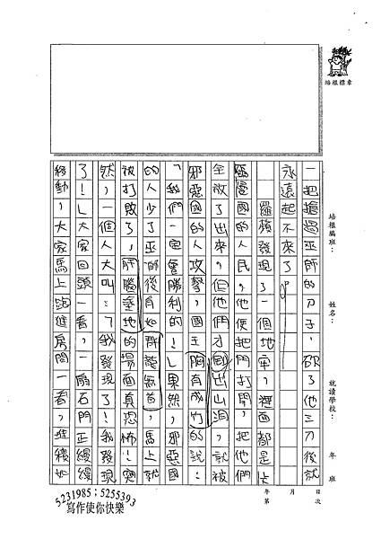100W5410蔡侑哲 (2).jpg