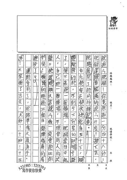 100W5410蔡秉勳 (2).jpg