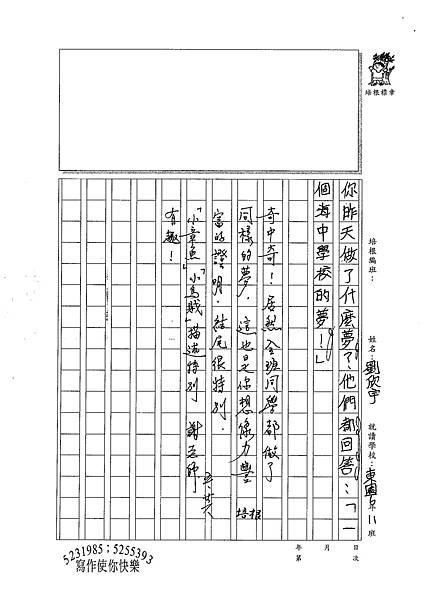 100W6410劉欣宇 (6).jpg