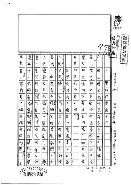 100W6410潘彥舟 (1).jpg