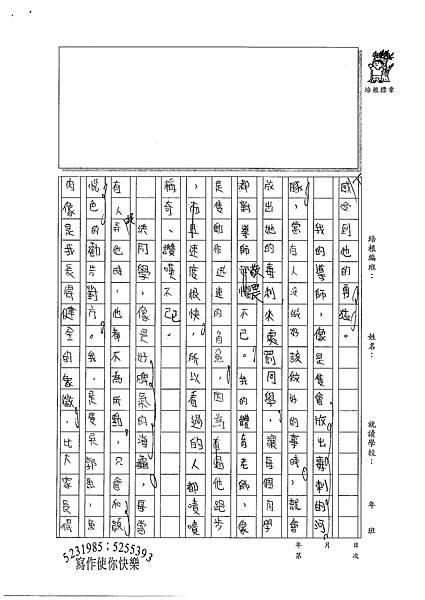 100W6410潘彥舟 (2).jpg